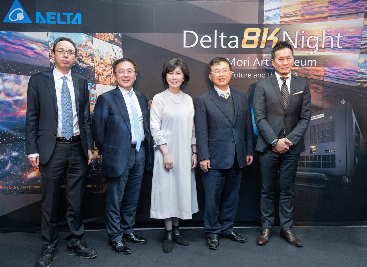 台達高層主管昨踴躍出席舉辦在東京的8K貴賓之夜。台達視訊事業部總經理傅潔(左起)...