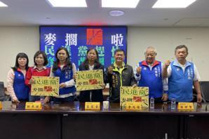 酸民進黨不敢台獨 台南議會藍軍籲蔡英文快改國號