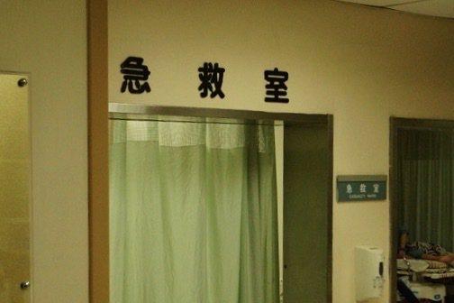 病房示意圖,與本案無關。圖/報系資料照