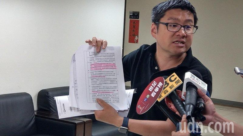 台北市議員徐弘庭。本報資料照片
