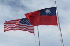 美參院代議長祝賀蔡英文連任 將繼續努力強化美台關係