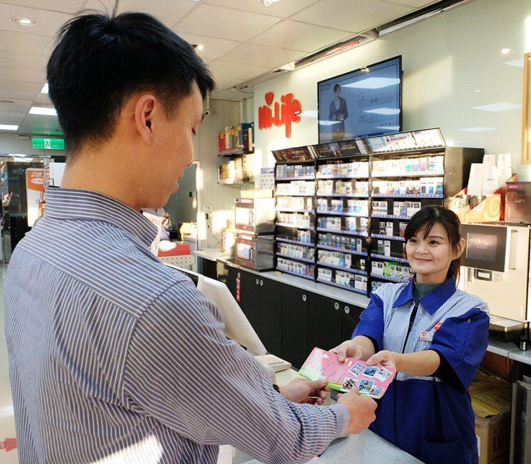 萊爾富首度攜手全國電子推出商品提貨券。圖/萊爾富提供