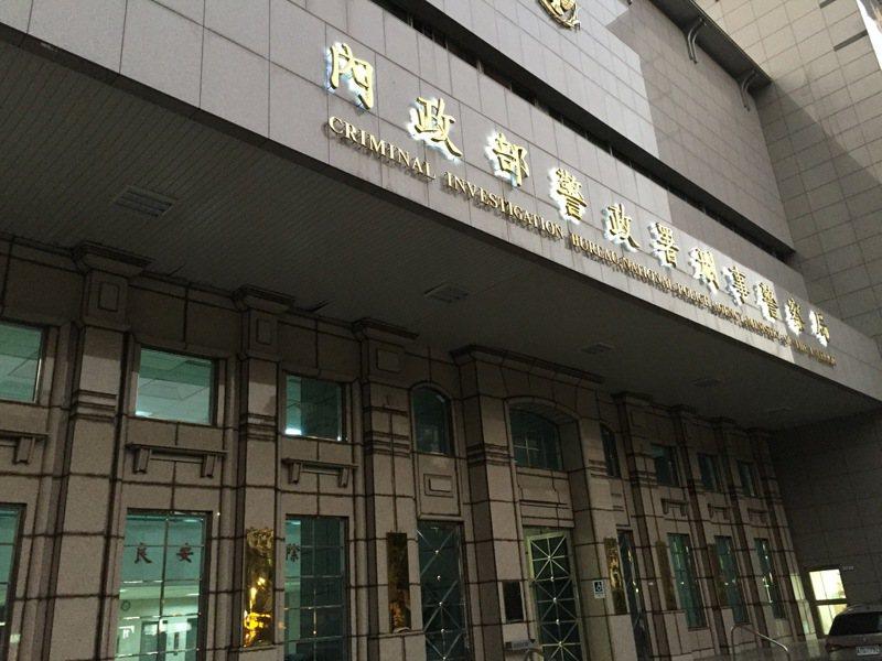 泰國殺妻箱屍命案,刑事局證實嫌犯是台灣通緝犯盧子揚。本報資料照片