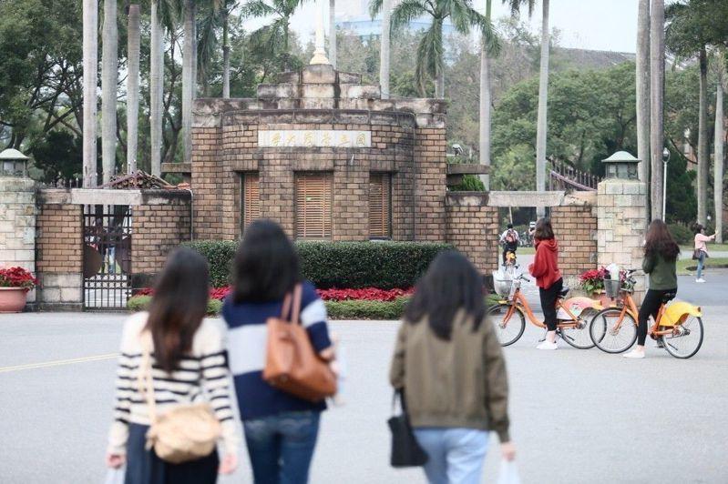 「2020企業最愛大學」調查結果顯示,今年最讓雇主感到滿意的公立大學持續由臺大、成大穩坐冠亞軍。本報資料照片