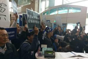 不滿抗議要求「老賊下台」國民黨青年大打出手