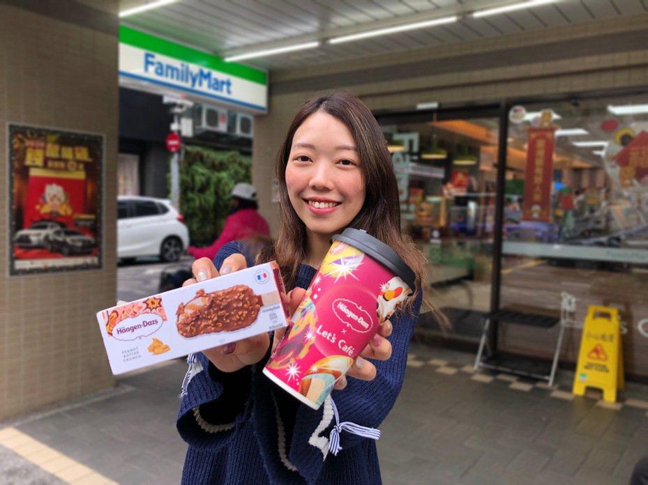全家便利商店Let'a Café X 哈根達斯「巧雪可可」強勢回歸,獨家推出濃脆花生醬口味。圖/全家便利商店