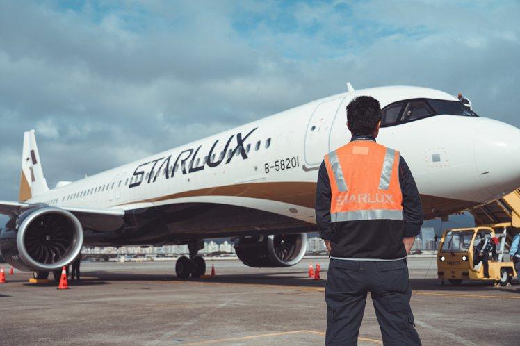星宇航空即將在今年4月推出桃園飛宿霧航線。圖/星宇航空提供