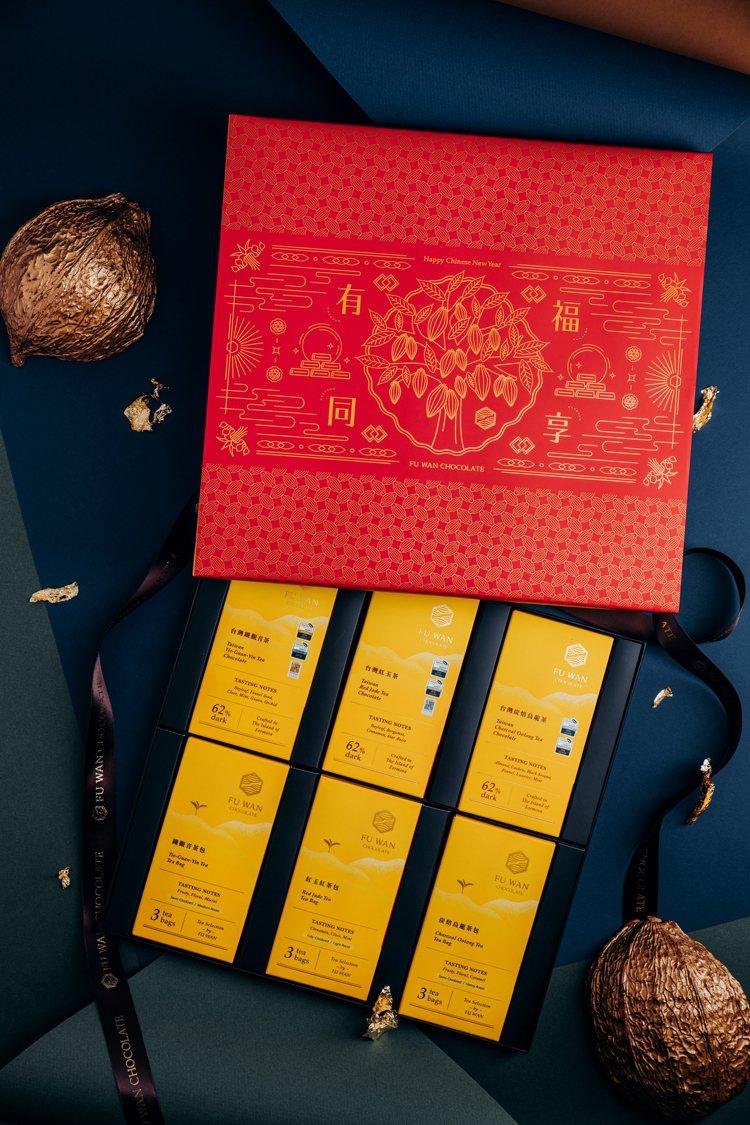 福灣「茶香巧韻品鑒組」售價1,590元。圖/福灣巧克力提供
