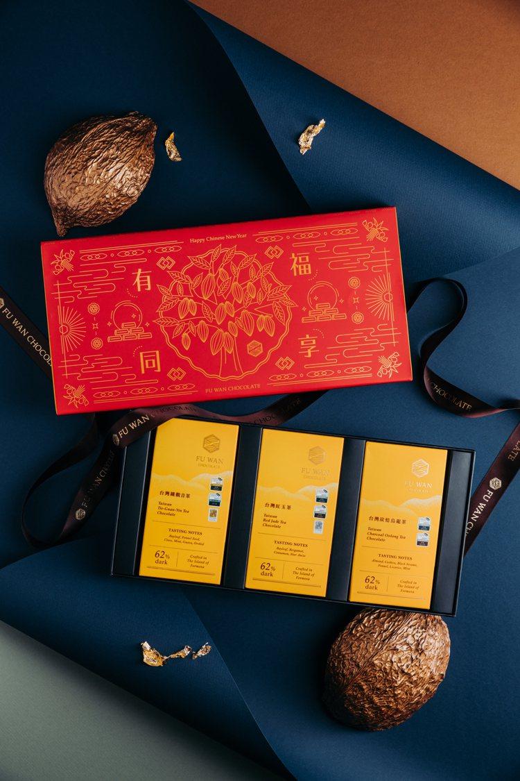 福灣「茶香巧韻賞味禮盒」售價1,240元。圖/福灣巧克力提供