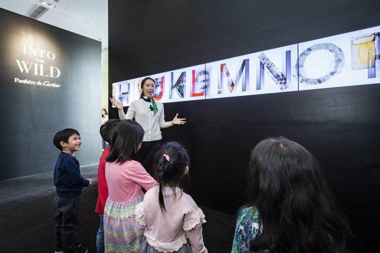 美學的教育需要從日常中點滴薰陶,Cartier「豹影迷蹤」特展則另外開闢親子導覽...