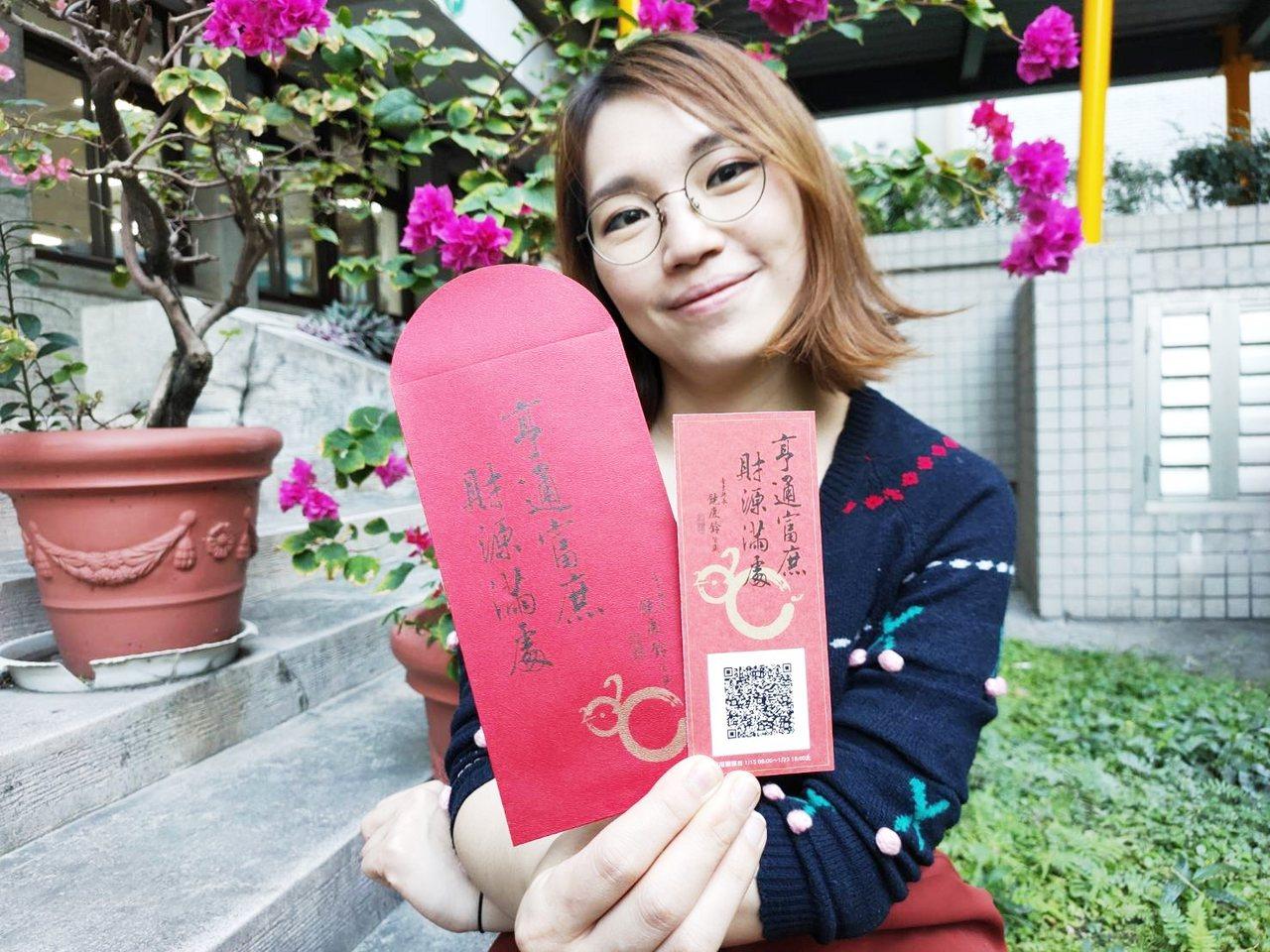 台東縣政府今年製作另類的數位小紅包5500份,內辭在台東很實用的台東金幣100枚...