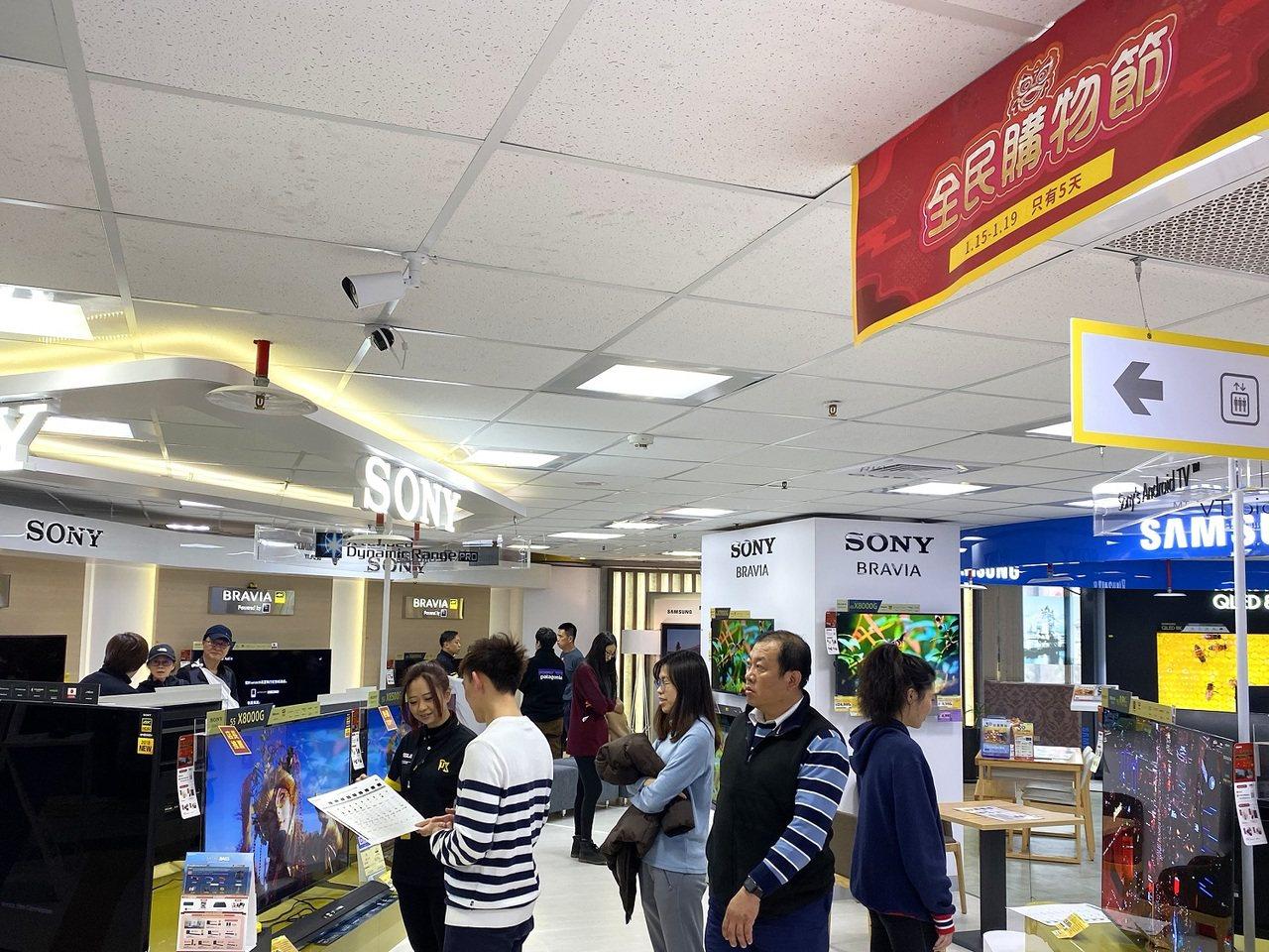 燦坤3C「全民購物節」即日起至1月19日開跑,多款4K電視直降萬元再送好禮。圖/...