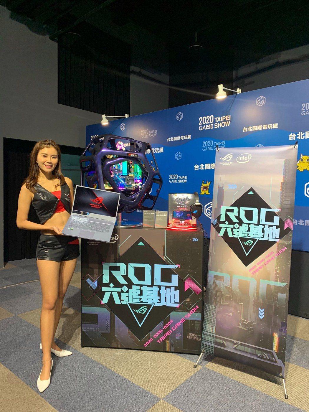 華碩旗下電競品牌ROG,打造「六號基地」駐紮台北電玩展,搶占電競品牌最大規模。 ...