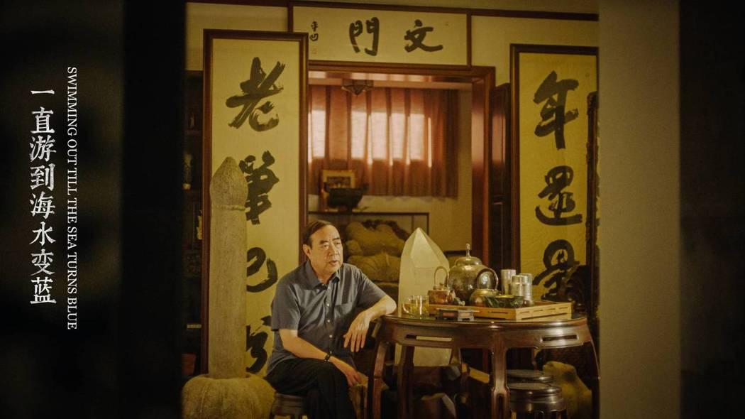 賈樟柯新片《一直游到海水變藍》講述了中國人的共同心事。佳映提供