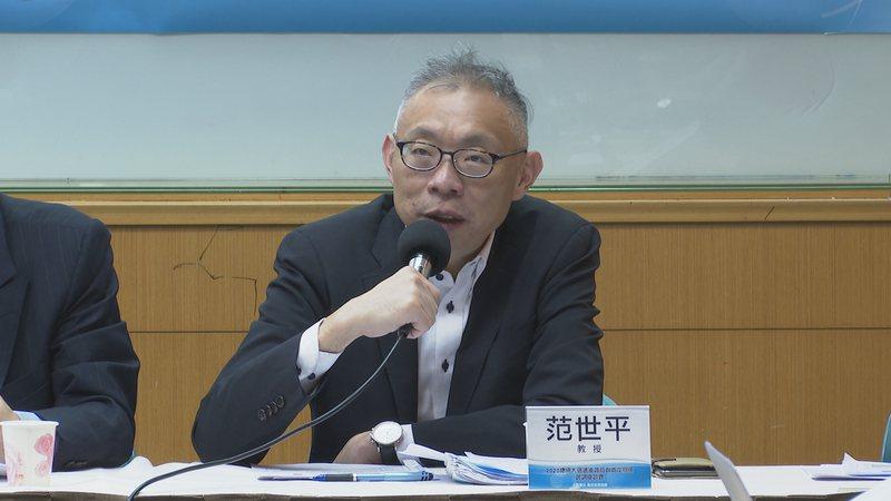 台師大政研所教授范世平表示,台灣這次大選可以說是狠狠地在習近平臉上打了一個響亮的巴掌。記者王彥鈞/攝影