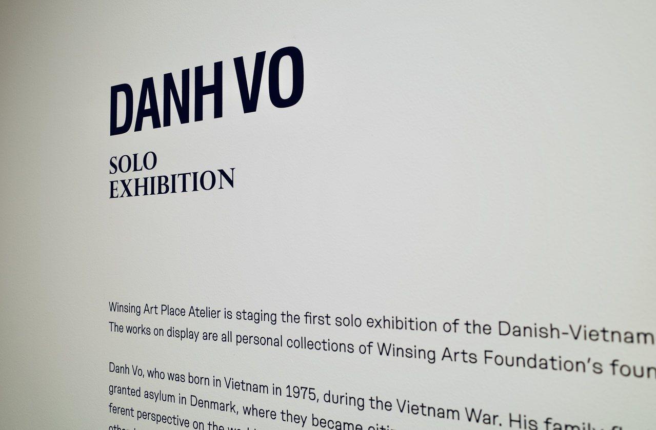 藝術家 Danh Vō 傅丹個展個展,即日起於文心藝所展至4/5。攝影/翁家德