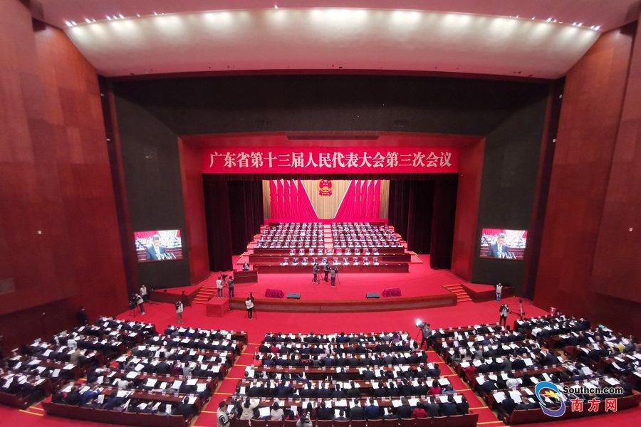 廣東省十三屆人大三次會議14日開幕。(取自廣東人大網)