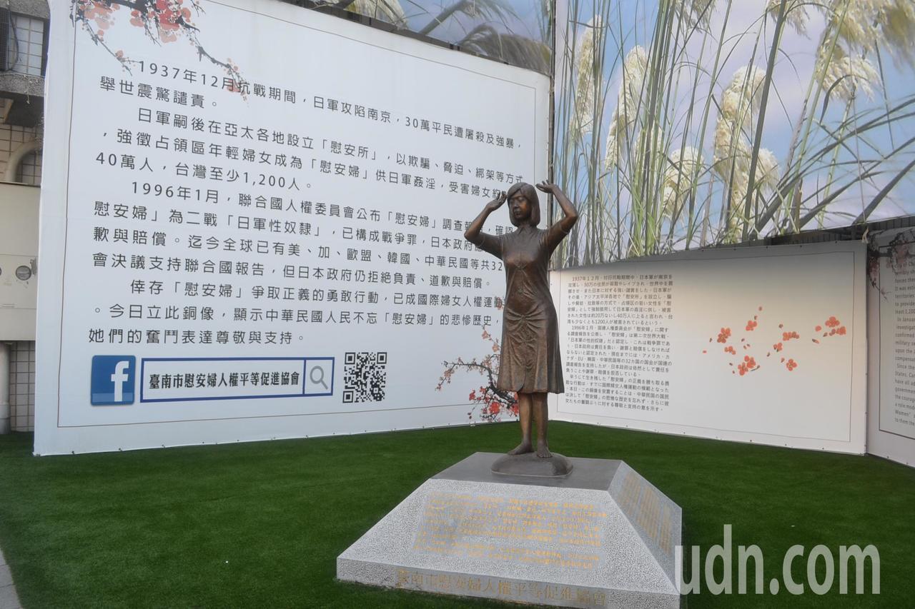 國民黨台南市黨部旁的慰安婦銅像,將另遷移至適當地點。記者鄭惠仁/攝影