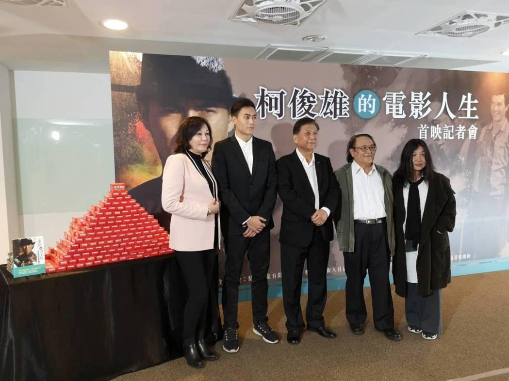 蔡青樺(左起)、柯鑑育、劉益東、蔡國榮、張瑞齡出席「電影是我的生命—柯俊雄的電影