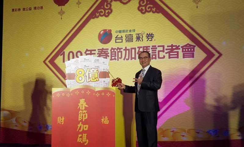 台彩總經理蔡國基公布今年春節加碼內容。記者戴瑞瑤/攝影
