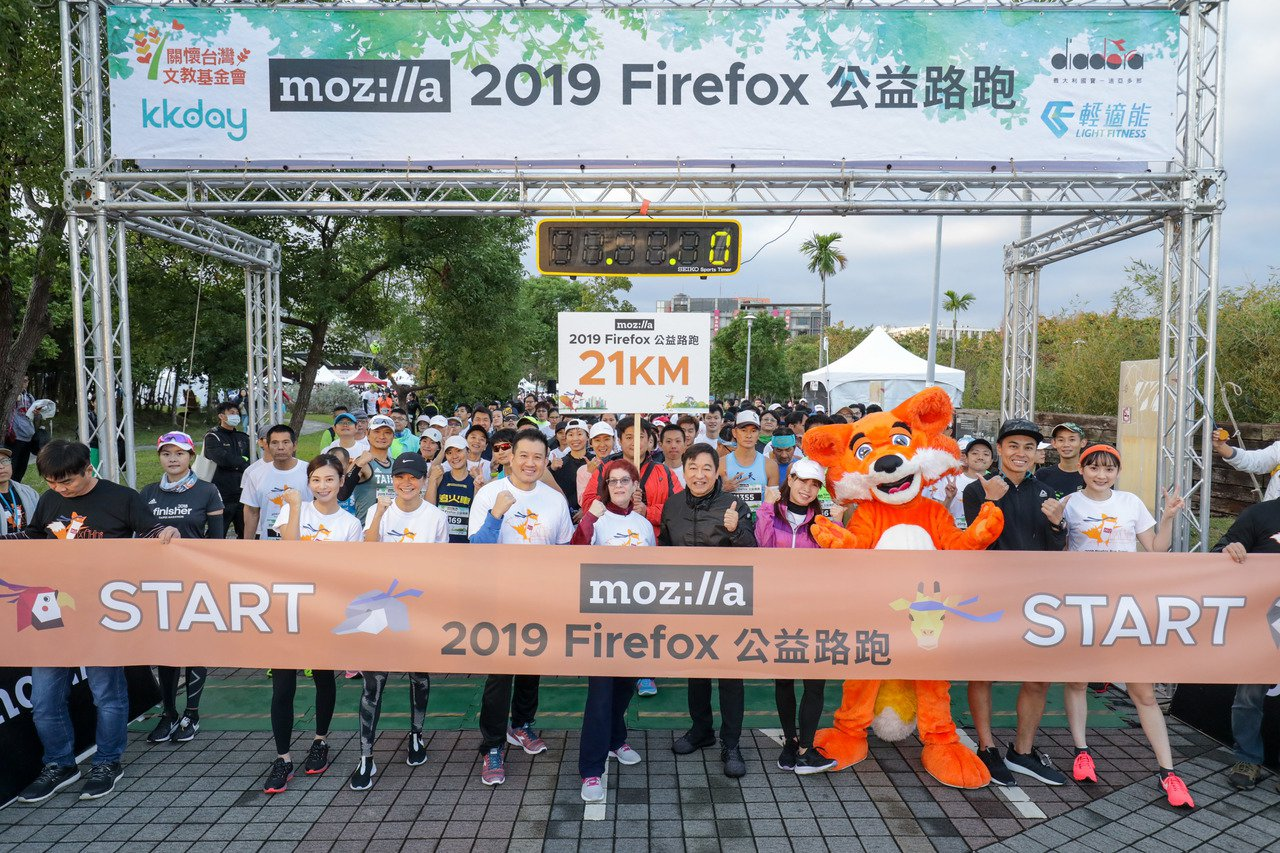 Mozilla台灣辦公室去年更首度發佈「台灣網路健康調查報告」,揭露台灣網路環境...