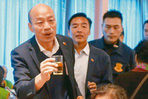 長輩圍爐 韓國瑜「以茶代酒」致意