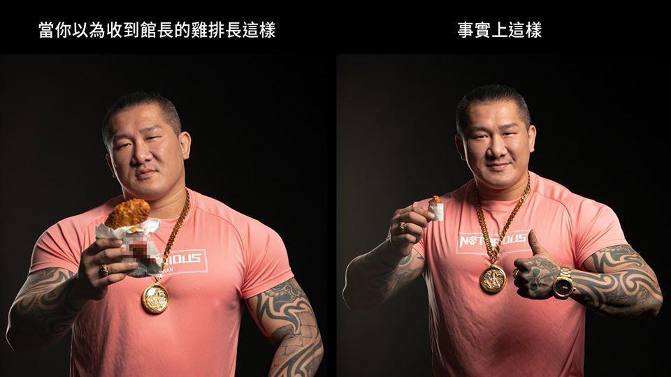 網紅館長陳之漢在臉書po出雞排照片表示:「給我幾天時間 我找三公分的雞排」。 圖...