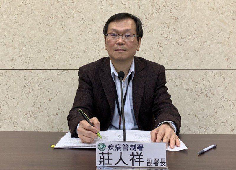 疾管署副署長莊人祥今天說,中國武漢肺炎死亡累計2死;泰國也新增1名來自中國境外移入個案,且感染源資訊還不明朗。 圖/聯合報系資料照片