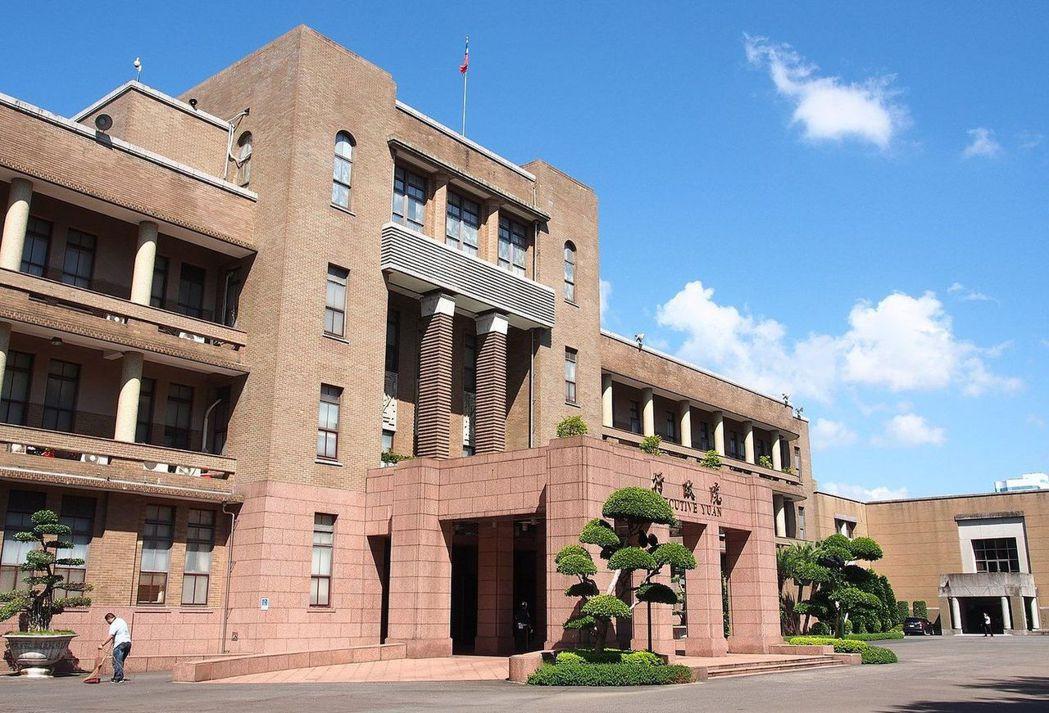 行政院。圖/取自維基百科
