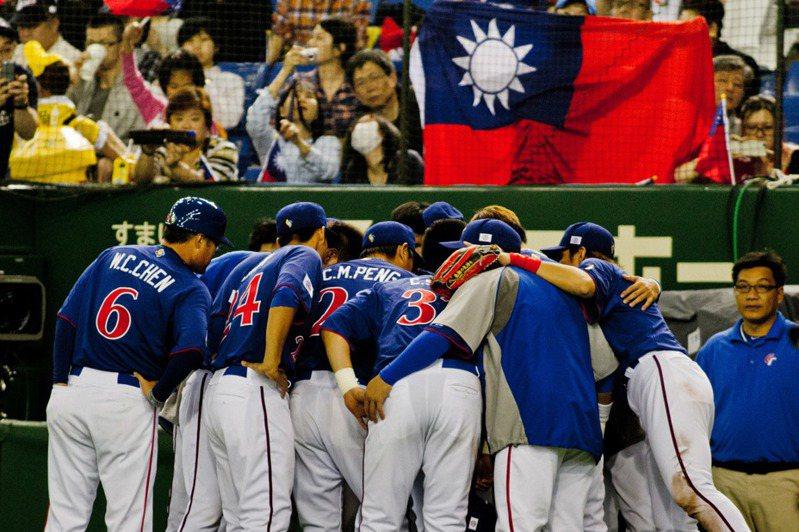中華隊備戰明年3月開打的第五屆世界棒球經典賽,確定不必從資格賽打起,可直接晉級20強 聯合報系資料照