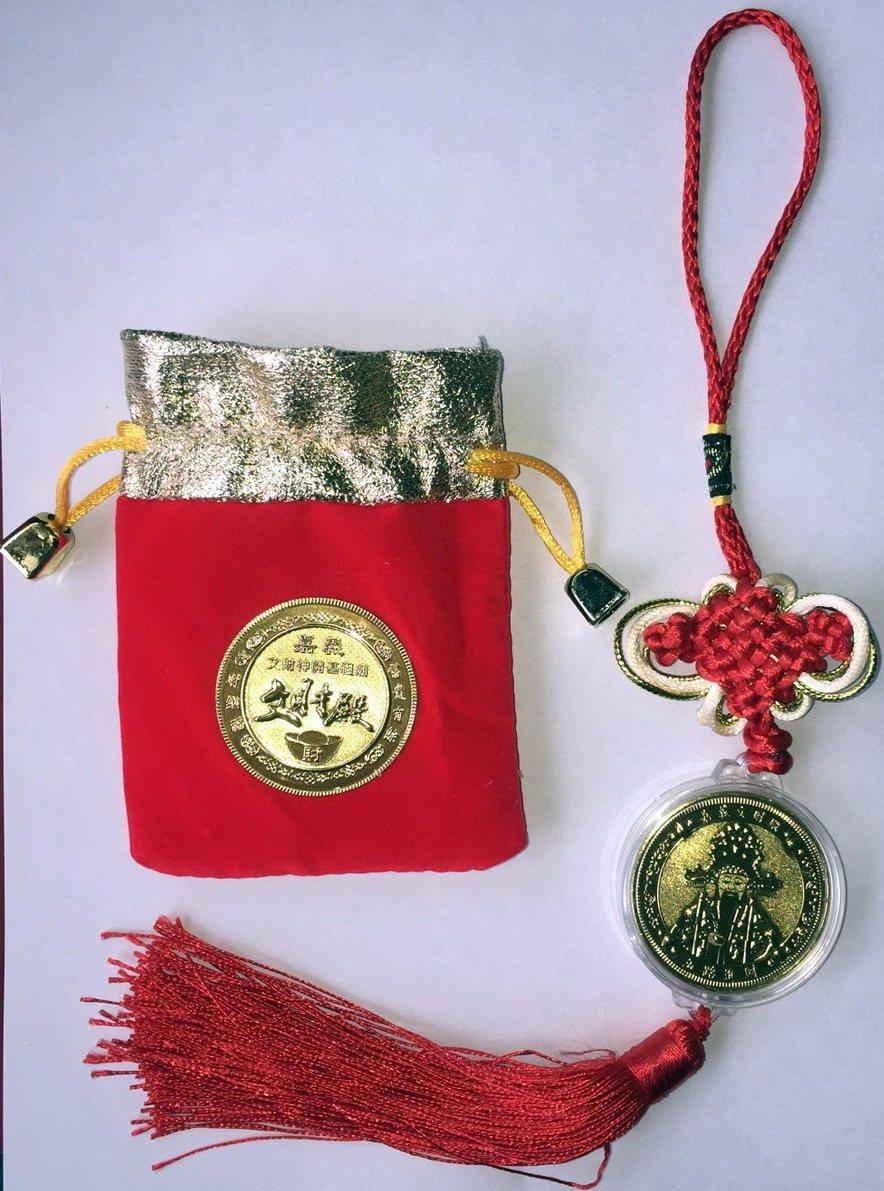 嘉義文財殿發放財神爺吊飾紀念幣888個。圖/文財殿提供