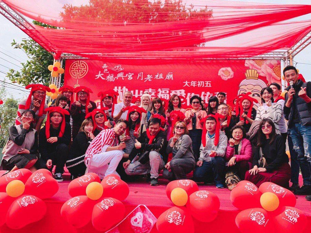 大福興宮初五舉辦拋繡球活動,讓未婚男女聯誼。圖/大福興宮提供