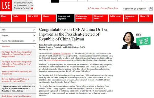 2016年蔡英文首度當選總統,倫敦政經學院在網頁發表恭賀文。圖/翻攝自倫敦政經學...