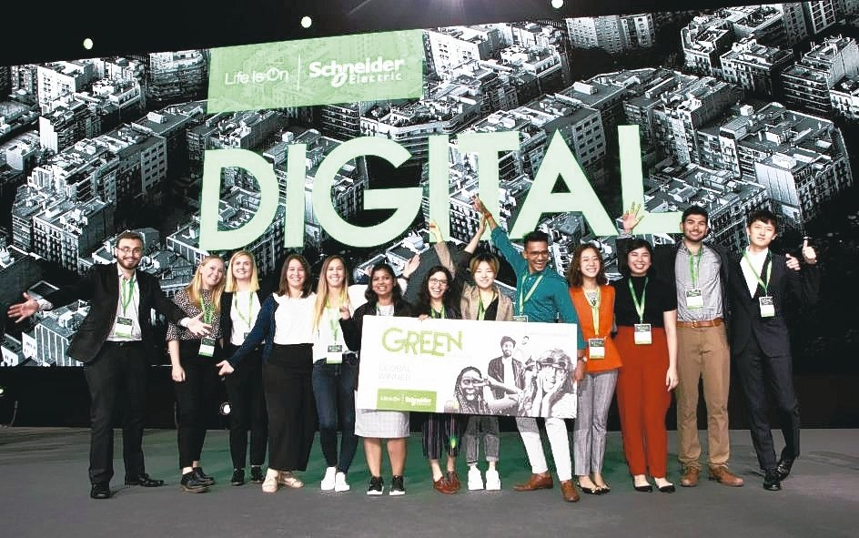 「Schneider Go Green 2020」全球綠能創意賽開始報名。 施耐...