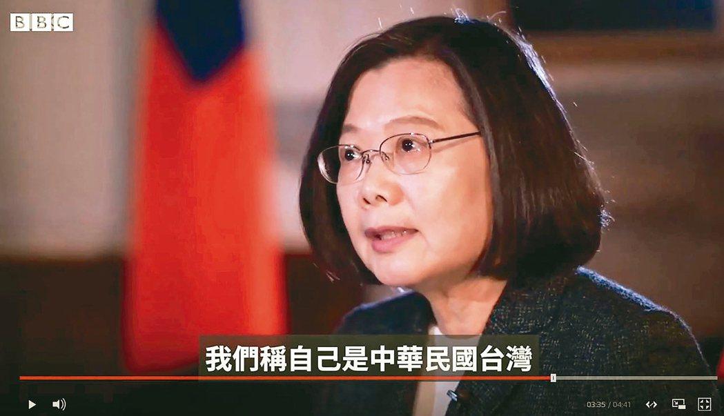 英國廣播公司(BBC)網站刊登蔡英文總統專訪,蔡總統呼籲中國大陸面對事實,尊重台...