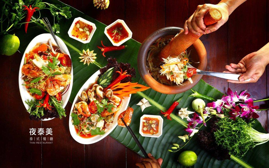 夜泰美餐廳推出美味泰式年菜 淨園/提供