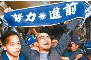 青年從政多政二代 國民黨「打了折」的年輕化