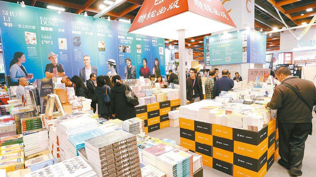 書籍出版業爭取減免5%營業稅多時,漫畫、電子書也有望列入免稅範圍。 報系資料照