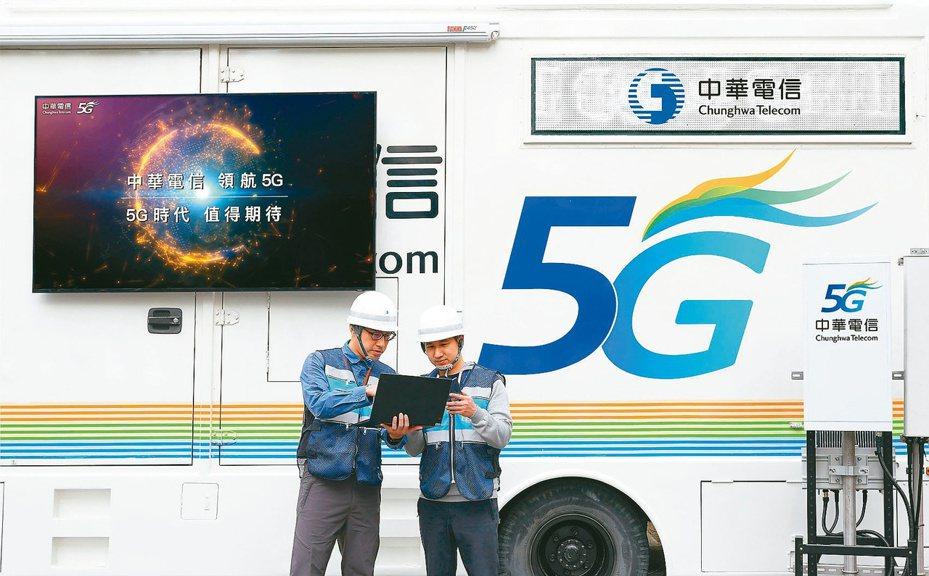 最大手筆也搶得最多頻寬的中華電信,已在25日將5G標金新台幣483.73億元繳交NCC指定帳戶,搶得業界頭香。 圖/中華電信提供