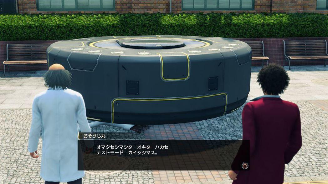 在春日的投資之下,巨大清掃機器人「清掃丸」誕生!
