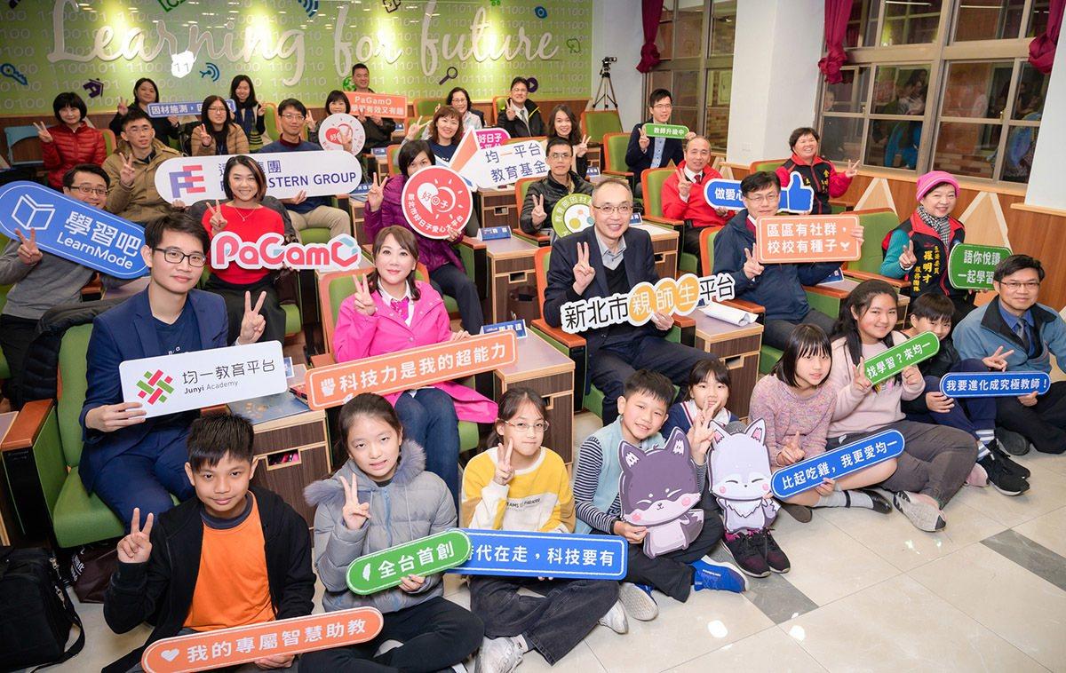 遠東集團七十週年公益慶生,贊助軟體與硬體讓全國首創科技師培中心運用。 圖/遠東集...