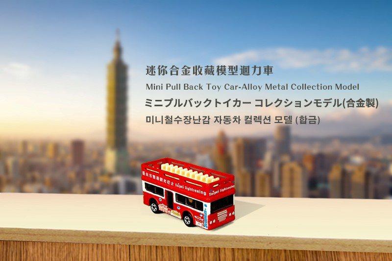 凡於今年1月18日至1月31日期間購買雙層觀光巴士24小時票券,就送圓山密道參觀...