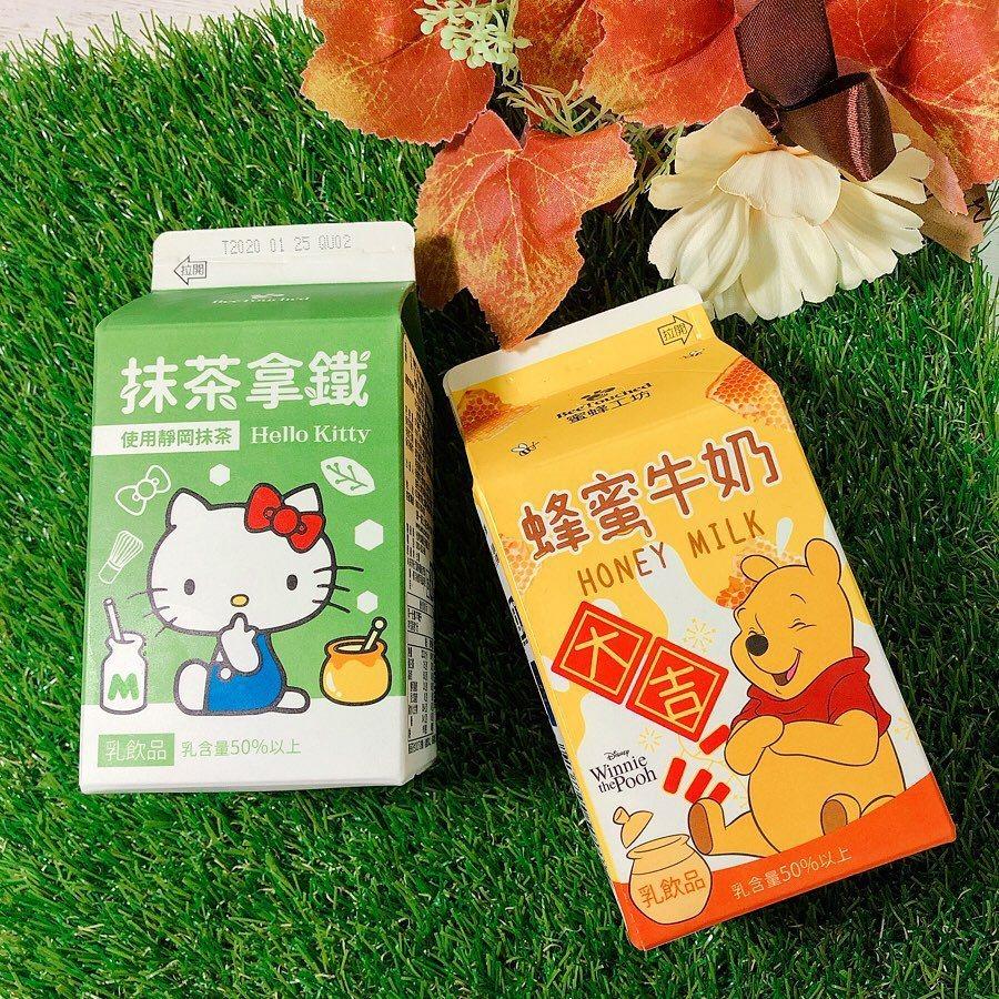 除了全新口味的抹茶拿鐵,蜜蜂工坊經典維尼款也推出了新春包裝。圖/IG@satan...