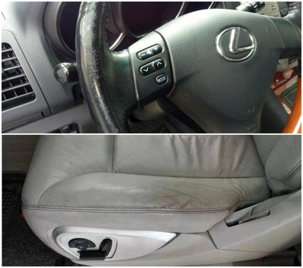 超過一定年份的車款,有使用痕跡必定是正常的情況。 摘自網路