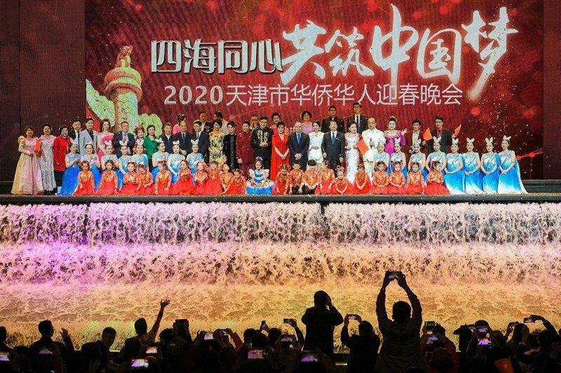 圖為1月6日晚,中共天津市委統戰部與天津市僑聯共同主辦的迎春晚會。 圖/中新社