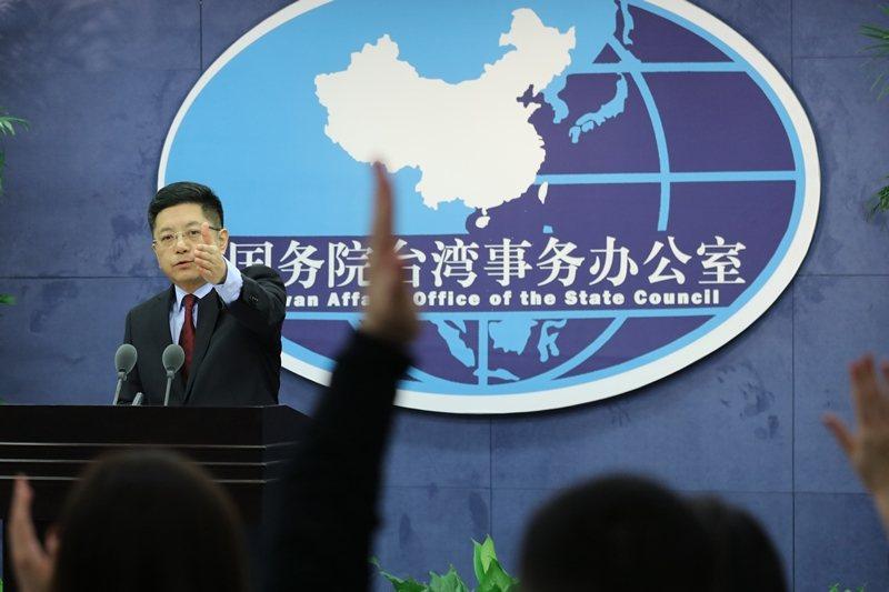 圖為1月15日,國務院台灣事務辦公室在北京舉辦例行發佈會。 圖/中新社