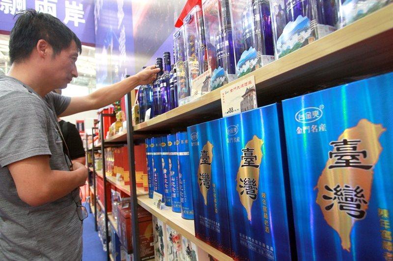 面對天津「46條措施」,台商與民眾須審慎評估。圖為天津市民選購台灣酒。 圖/中新社