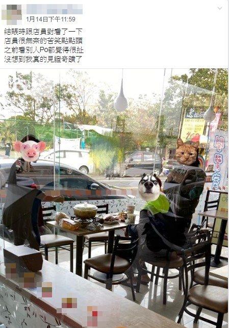 網友驚見其他顧客在超商店內免費座位區大煮火鍋。 圖片來源/爆怨公社