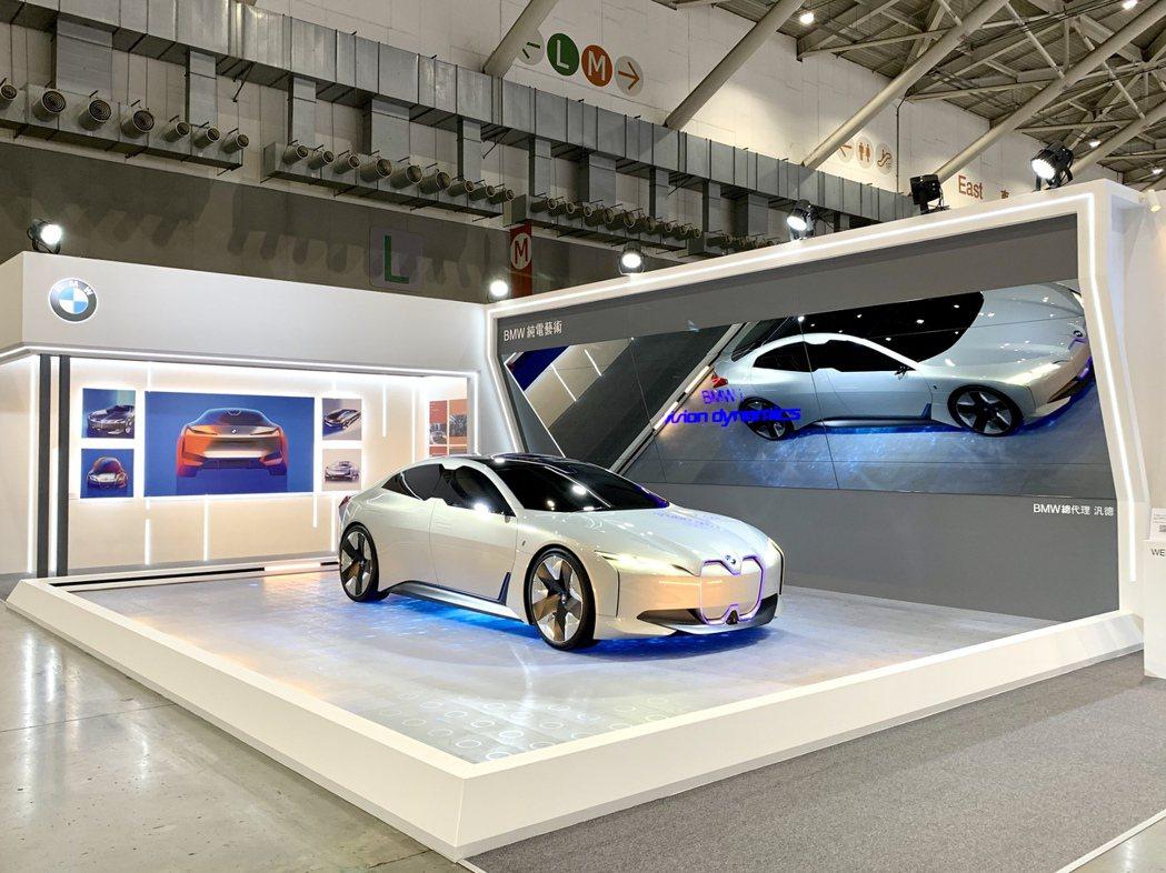 BMW i Vision Dynamics純電動概念車也參與展演。 陳志光/攝影