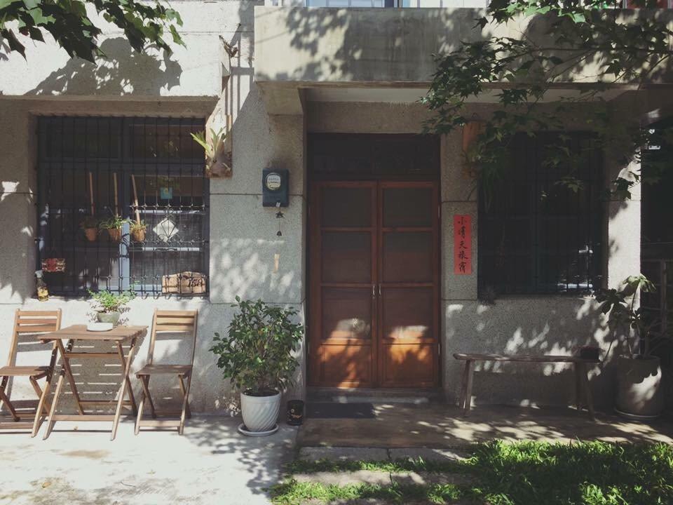 台灣花蓮:古今融合台灣特色老宅。 Airbnb /提供